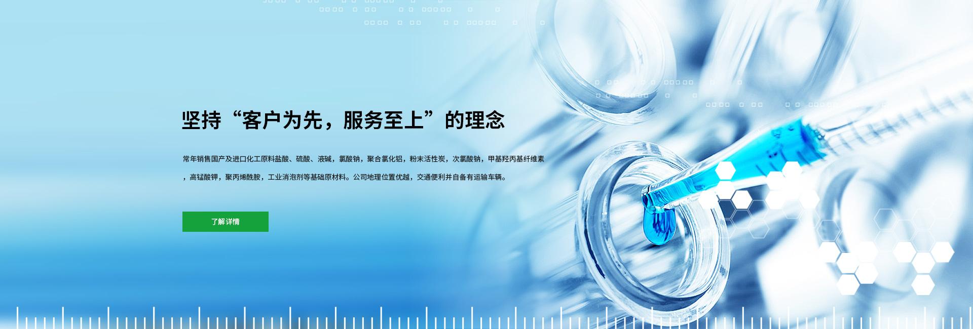工业双氧水